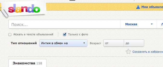 Снимок экрана 2013-01-25 в 1.52.59