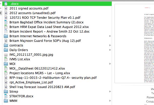 Снимок экрана 2013-01-26 в 18.49.09