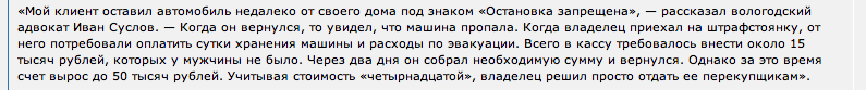 Снимок экрана 2013-02-04 в 3.37.30