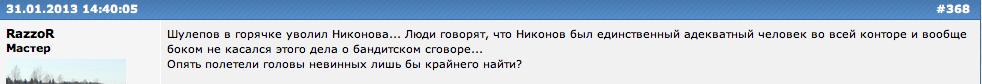 Снимок экрана 2013-02-04 в 4.12.43