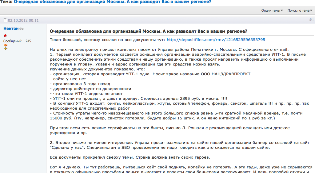 Снимок экрана 2013-02-13 в 1.16.12