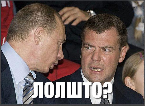 medvedev2