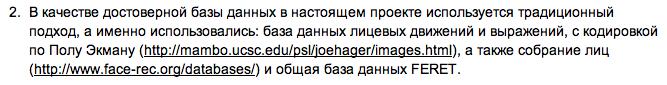 Снимок экрана 2013-02-25 в 13.43.16