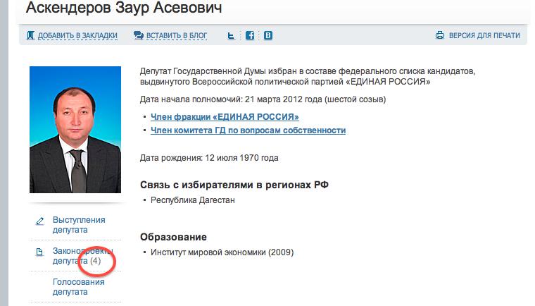 Снимок экрана 2013-03-01 в 2.03.32