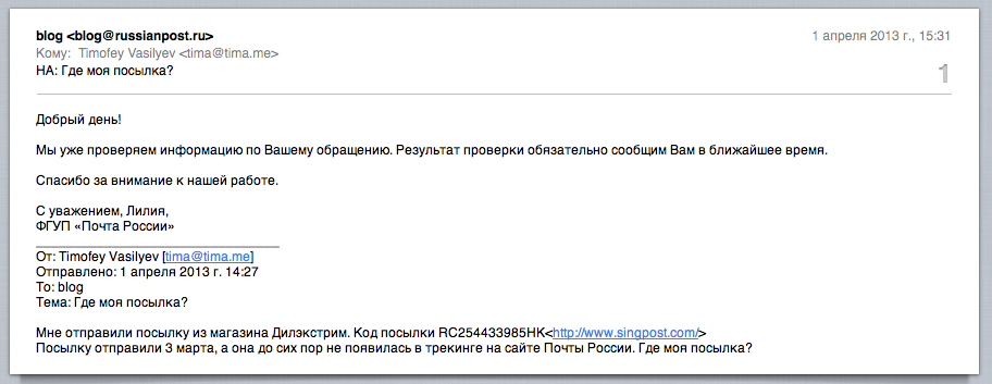 Снимок экрана 2013-04-01 в 15.35.09