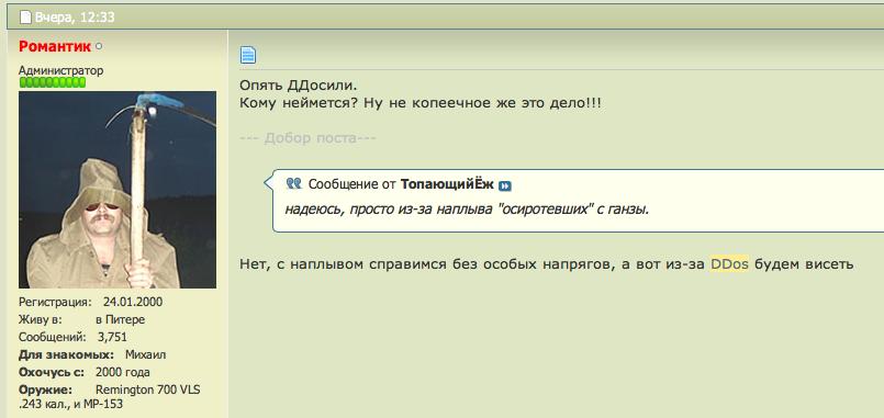 Снимок экрана 2013-04-04 в 13.16.03