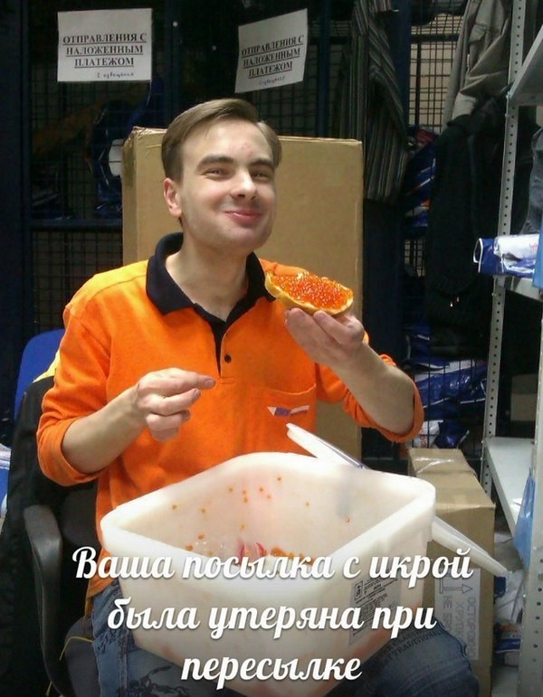 Клиентоориентированность Почты России: