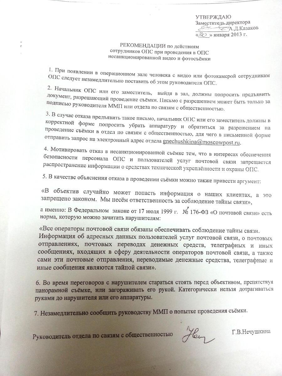 Руководство Компании Dhl В России