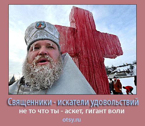 Пятиминутка церковной пропаганды Otmotiv50