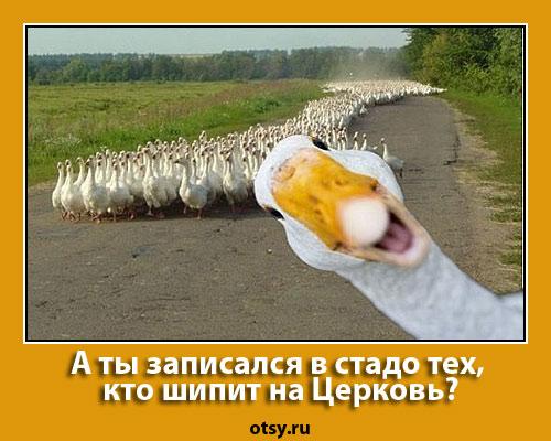 Пятиминутка церковной пропаганды Otmotiv025(1)