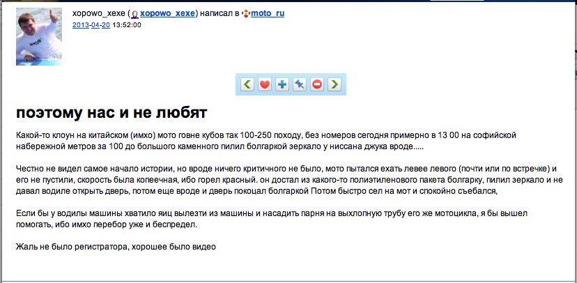 Снимок экрана 2013-04-23 в 12.53.09