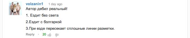 Снимок экрана 2013-04-23 в 12.58.57
