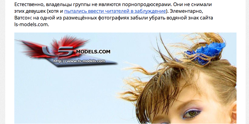 Снимок экрана 2013-04-29 в 9.44.16