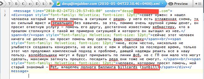 Снимок экрана 2013-04-29 в 1.40.16