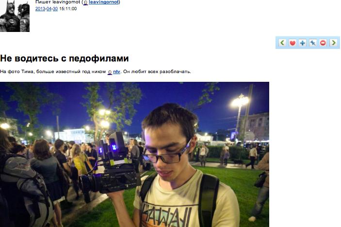Снимок экрана 2013-05-05 в 12.50.28
