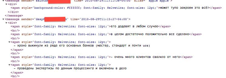 Снимок экрана 2013-05-05 в 14.31.43