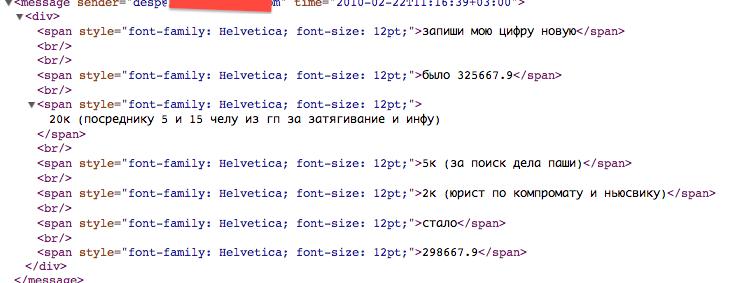 Снимок экрана 2013-05-05 в 14.44.11