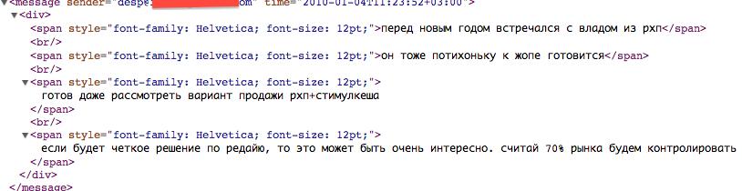 Снимок экрана 2013-05-05 в 16.10.20