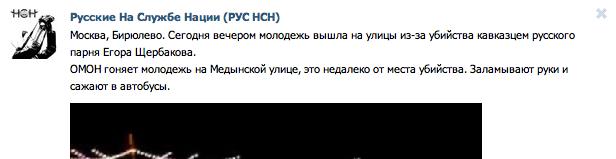 Снимок экрана 2013-10-13 в 5.01.07