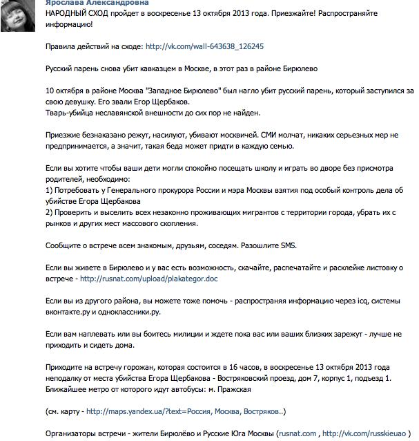Снимок экрана 2013-10-13 в 5.08.35