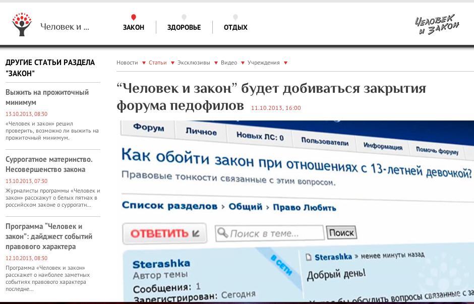 Снимок экрана 2013-10-13 в 14.43.57