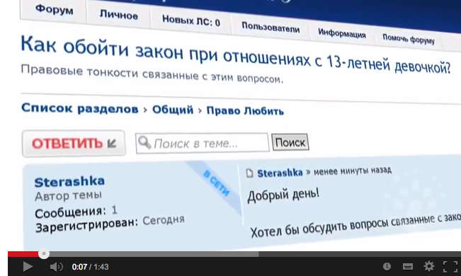 Снимок экрана 2013-10-13 в 14.45.30