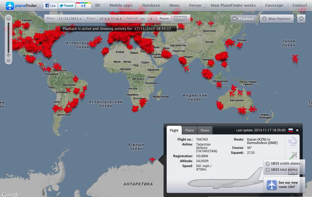 Снимок экрана 2013-11-18 в 16.49.32