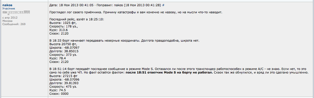 Снимок экрана 2013-11-18 в 16.53.36