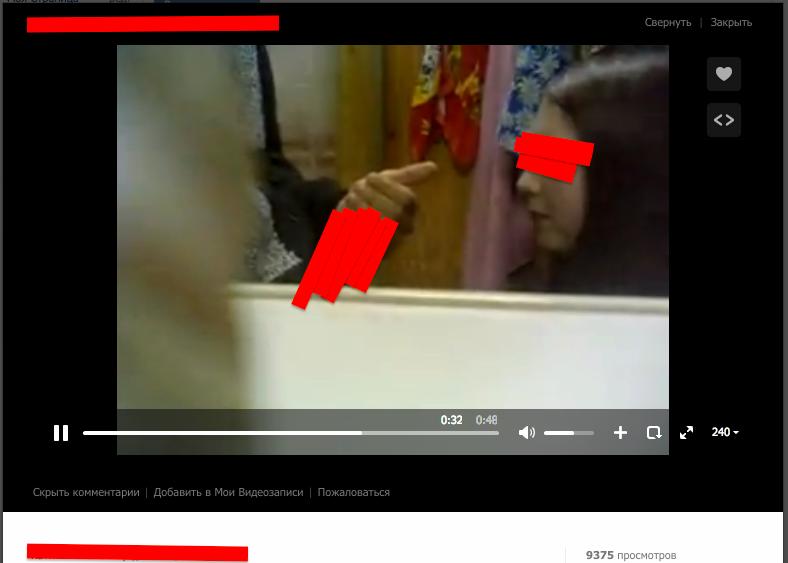 Детское порно и те, кто его снимает, выкладывает и смотрит: http://yablor.ru/blogs/detskoe-porno-i-te-kto-ego-snimaet-/3230495