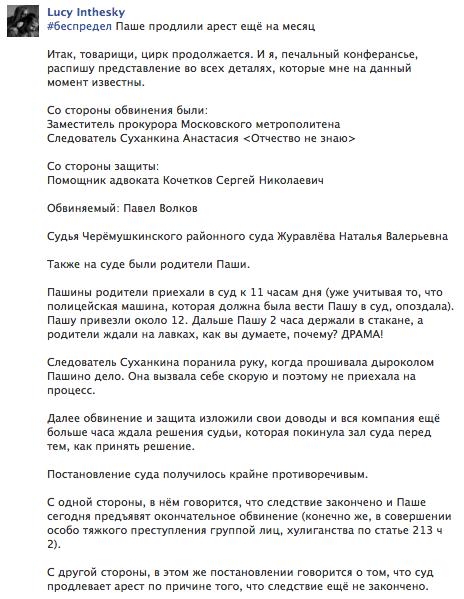 Снимок экрана 2013-11-26 в 13.27.01