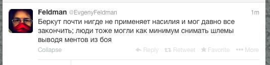 Снимок экрана 2013-12-11 в 6.09.33
