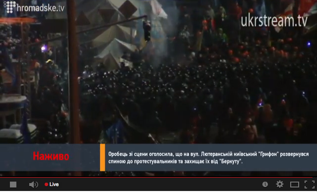 Снимок экрана 2013-12-11 в 6.49.38