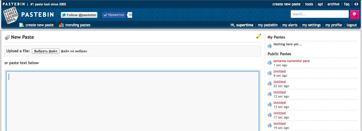 Снимок экрана 2013-12-17 в 14.41.10