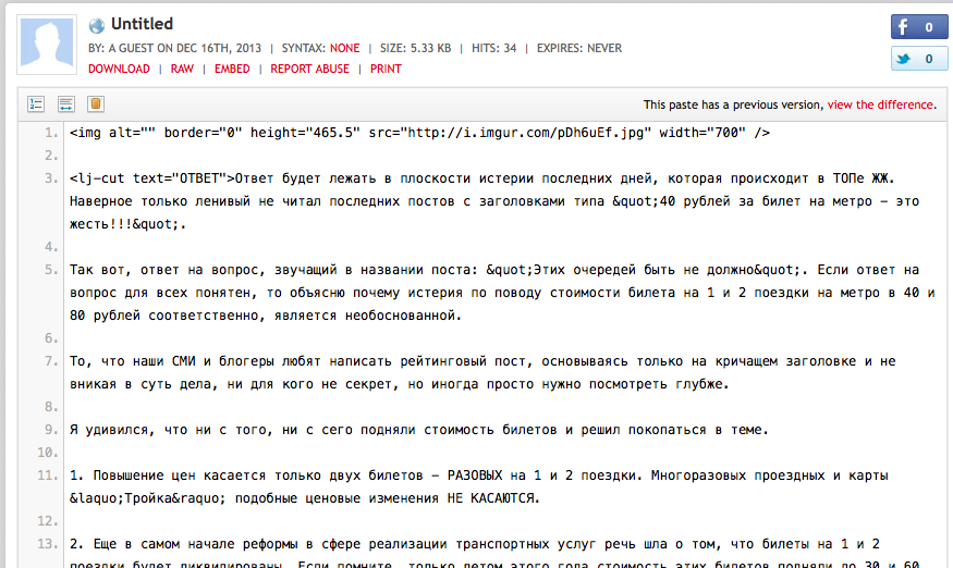 Снимок экрана 2013-12-17 в 15.08.36