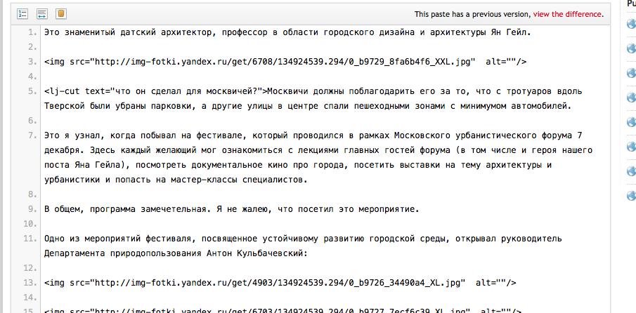 Снимок экрана 2013-12-17 в 15.32.24