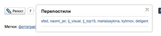 Снимок экрана 2014-01-19 в 4.52.01
