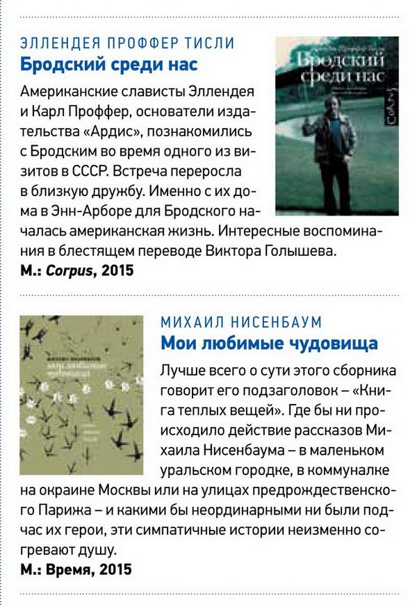 Aeroflot_April_2015-19