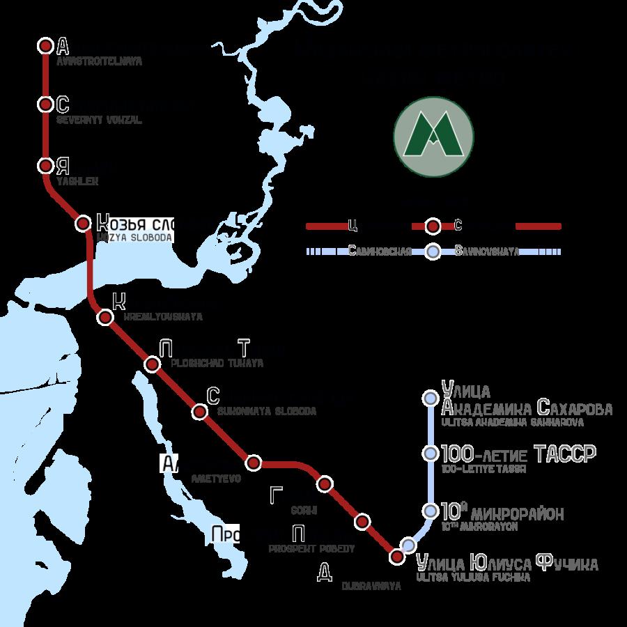 А у вас в городе есть метро? (опрос)