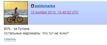 Путин член Тамбовской ОПГ ? - Страница 2 164804_original