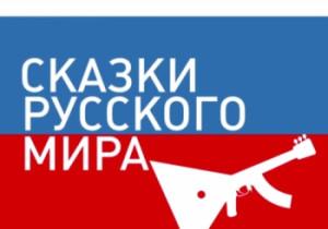 Партия наркотиков стоимостью более 10 млн грн задержана при попытке ввоза в Украину, - СБУ - Цензор.НЕТ 8563