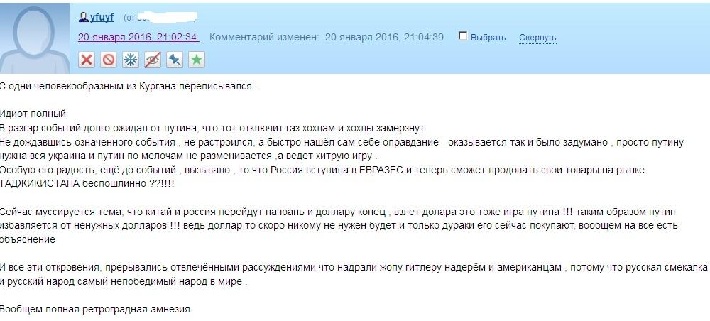 Присягу нового правительства Молдовы отложили из-за протестов - Цензор.НЕТ 7163