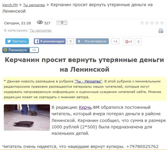 Новости Нам Крыш - Страница 3 205311_original