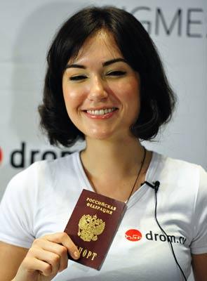 Sasha_Passport