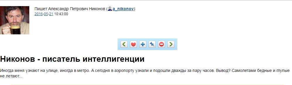 Ватники-ватники 251654_original