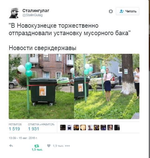 Следователь Нацполици задержан на Харьковщине при получении 7,5 тыс. грн взятки, - СБУ - Цензор.НЕТ 5624