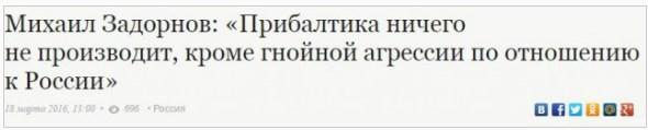 Минобороны Финляндии заявило о второй попытке вторжения истребителя РФ - Цензор.НЕТ 6445