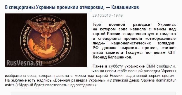 Боевики 53 раза за сутки обстреляли позиции наших воинов: по Авдеевке били 122 мм калибром - Цензор.НЕТ 2299