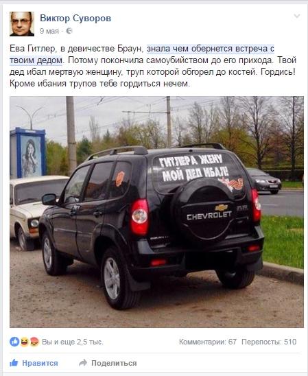 Чубаров, Лутковская и Полозов обсудили защиту прав политзаключенных в оккупированном Крыму - Цензор.НЕТ 7807