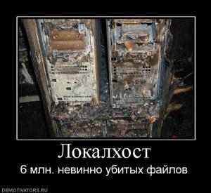 user345_pic512_1359171149