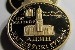 Moneta-v-Belarusi-650x437